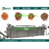 Buy cheap Durable dog food machinery  , fish feed extruder machine Stainless Steel product
