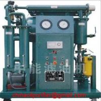 Quality Vacuum Insulating Oil Purifier wholesale