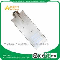 Quality 5 Years Warranty 60W All-in-One Solar LED Street Light Price List wholesale