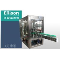 Quality 370ML Glass Bottle Beer Bottle Filling Machine Capping With Pull Crown Cap wholesale