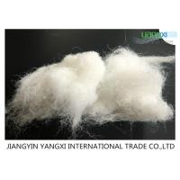 Quality 5D SDRW Non Woven Polyester Fiber , Regenerated Polyester Fiber For Carpets wholesale