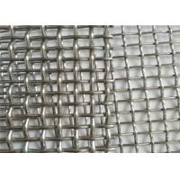 Quality Customized Crimped Stainless Steel Woven Wire Mesh For Liquid Filter wholesale