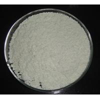 Quality Acetamiprid 90%, 95%, 97%TC Pesticide Technical wholesale