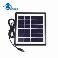 China 2W 6V stainless steel frame solar for solar phone charger ZW-2W-6V pv solar panel photovoltaic for ups inverter on sale