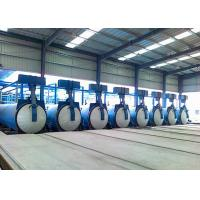 Cheap Performance Autoclaved Aerated Concrete Plant Automatic Fly Ash Brick Manufactur for sale