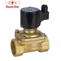 Quality High Safety Low Pressure Electronic Gas Valve 2 Inch Gas Solenoid Valve 50mm wholesale