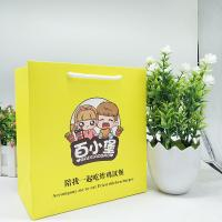 Quality Large a4 size yellow paper bag white paper board bags customised wholesale