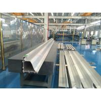 Quality High Strength Aluminium Extruded Profiles 4200mm  Alloy Extrusion Profiles wholesale