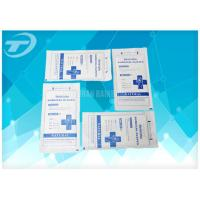 Quality Powder Free Latex Gloves Disposable Medical Surgical Gloves Laboratory Use wholesale