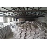 China Fireproofing materials white granule cenospheres Refractory insulation cenosphere Manufacturer on sale