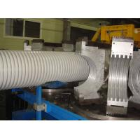 China High Capacity Pipe Extrusion Machine , Double Strands PVC Pipe Making Machine on sale