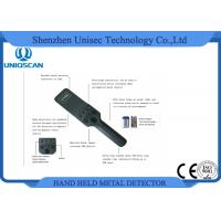 Buy cheap 4 levels high sensitivity hand held metal detector super scanner from wholesalers