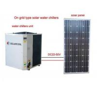 Quality On Grid Solar Air Conditioner PV Water Chillers Series Eco Friendly wholesale