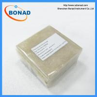 Buy cheap EN15502 Frozen capacity freezing load test package 500g for refrigerator testing from wholesalers