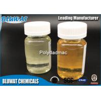 China Low Viscosity Polydadmac Water Purifying Chemicals Textile Fixing Agent 26062-79-3 on sale