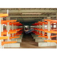Quality Heavy Duty Cantilever Lumber Storage Racks H Beam Roll - Formed Members wholesale