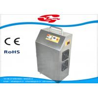 Quality 15-20g/H Home Ozone Generator GQO-C20G wheeled movable with build in air pump wholesale