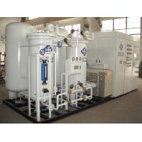 Quality SS Psa Nitrogen Generation System for Power Plant / Coal Storage Warehouse wholesale