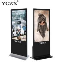 Quality Slim Body Vertical Digital Kiosk Display For Supermarket / Shopping Mall wholesale