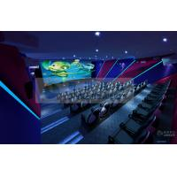 Quality Attractive 5D Movie Theater with 7.1 / 5.1 Audio System and Pipes , 6D 7D XD Cinema wholesale