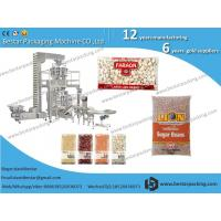 Cheap Fully automatic nut,peanut,crunchy coated peanuts,cashew  nut,coconut,pistachio nuts,nut cracker packing machine for sale