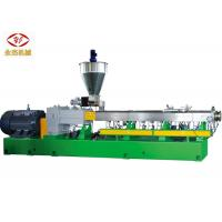 Quality Double Screw Extruder Machine , PET  Plastic Recycling Extruder Machine 400kg/H wholesale