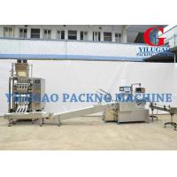 Quality Automatic Plastic 3 Side Sealing Bag Grain Packaging Machine Line 3 Phases wholesale