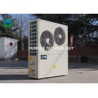 Quality Long Service Life Water Source Heat Pump , Air Source Heat Pump Water Heater wholesale