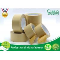Quality Water Activated Reinforced Kraft Paper Gum Tape Printed Logo Kraft Packaging Tape wholesale