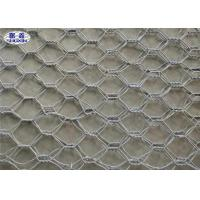 China Hexagonal Stone Gabion Wall Cages / Wire Basket Rock Retaining Wall on sale