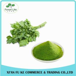 Quality Natural Celery / Apium graveolens Juice Powder wholesale