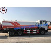 Quality 6x4 Sinotruk HOWO Steyr Water Spray Truck Red / White / Blue / Yellow Color Available wholesale