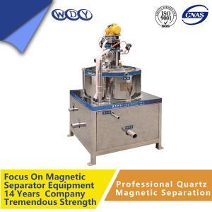 Quality fine magnetic separator , aluminium separator , ore dressing manchine wholesale