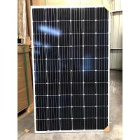 China Epoxy Resin Mono Solar Panels For Solar Panel System Self Cleaning Surface on sale