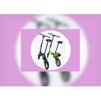 Quality 12 Portable Electric Bike 4 Color Single Speed 2 Wheels For All People wholesale