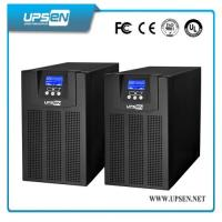 online high frequency generator