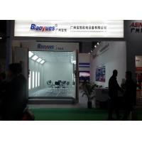 Buy cheap Turbo Fan Standard Auto Paint Spray Booth High Efficiency For Garage Usage product