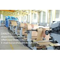 China Cement paper bag production line on sale
