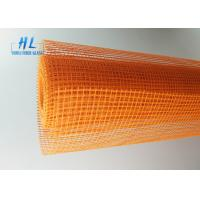 Quality Good Flexibility 140G Fiberglass Mesh Alkali Resistant Building Material 5*5MM wholesale