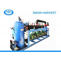 China Screw Type Industrial Refrigeration Unit Large Cooling Capacity Long Work Life on sale