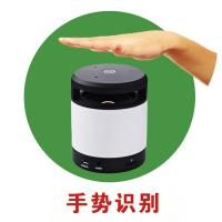 Quality Gesture Recognition Bluetooth Cube Speaker , Rechargeable Portable Bluetooth Speakers Cylinder wholesale