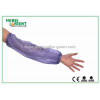 Quality PVC Oversleeves Disposable Arm Sleeves Water proof 18 Inches wholesale