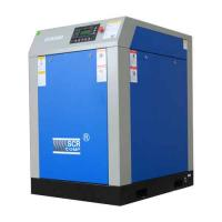 Quality water cooling air compressor wholesale