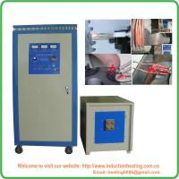Buy cheap Induction heat treatment of pipe, pipe bending induction heating inverter product