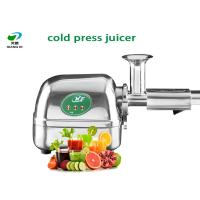 China New Juicer Slow Masticating Fruit Vegetable Machine Cold Press Juice Extractor on sale