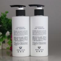 Buy cheap Matte White 300ml Round Plastic Pet Cosmetic Bottle for Shower Gel from wholesalers