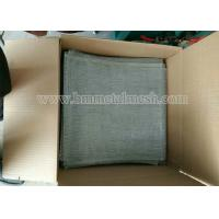Quality Glvanized Steel Woven Mesh For Bee Keeping and Casting Foundry/Gate screens wholesale