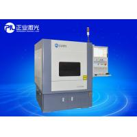 China High Speed CO2 Laser Cutting Machine To Cut PET / PMMA / Aramid Fiber And Paper on sale