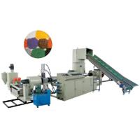 China Double-Ranks Recycling & Granulating Production Line on sale