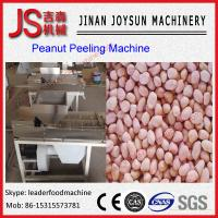 Quality Peanut Peeling Machine 100 - 250kg / hour 0.75kw For Blanched Peanuts wholesale